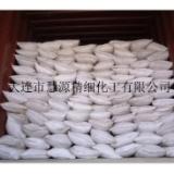 碳酸锰生产厂家,锰系脱氧剂用,碳酸锰工业级43.5