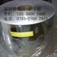 供应用于的3M7872   3M7872   正品