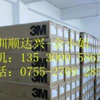 供应用于的3MPT1100  3MPT1100   正品