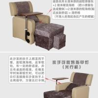 供应郑州电动足浴沙发美容美甲沙发可躺平电动休闲沙发浴室大厅沙发床