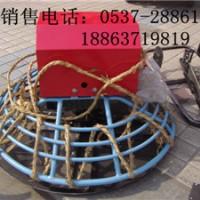 供应DMD800型电动地面抹光机