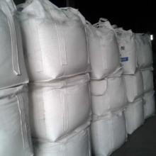 供应原料药—盐酸伊立替康——山东代理商价格