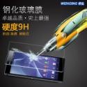 索尼z3mini钢化膜 z2/z1手机保护膜图片