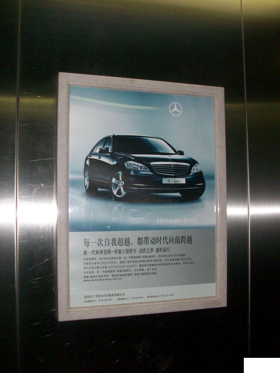 四川电梯框架广告媒体公司批发