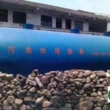供应地埋式/一体化肉食类加工污水处理设备价格