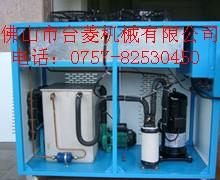 工业冷水机、广东佛山工业冷水机厂家批发报价、广东佛山工业冷水机供应商