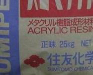 PMMA日本住友图片