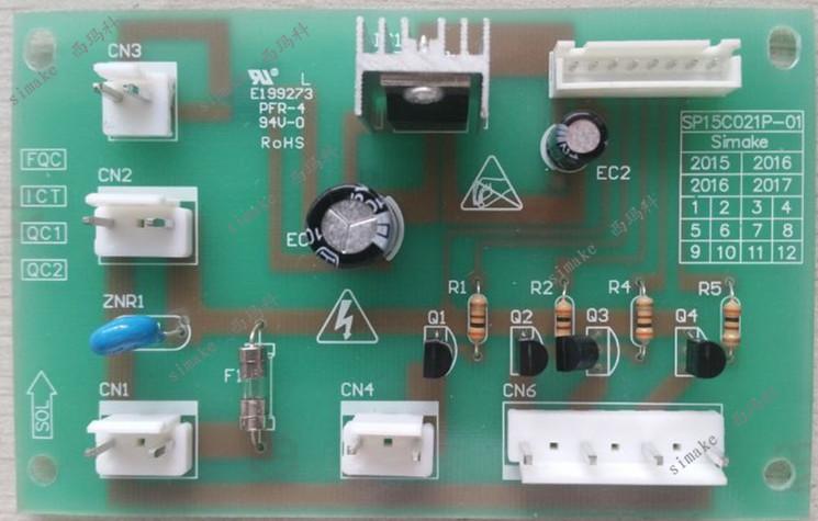 空气净化器控制器 家电控制器厂家报价