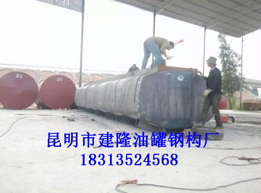 供应硫酸罐报价  云南油罐   降膜吸收塔