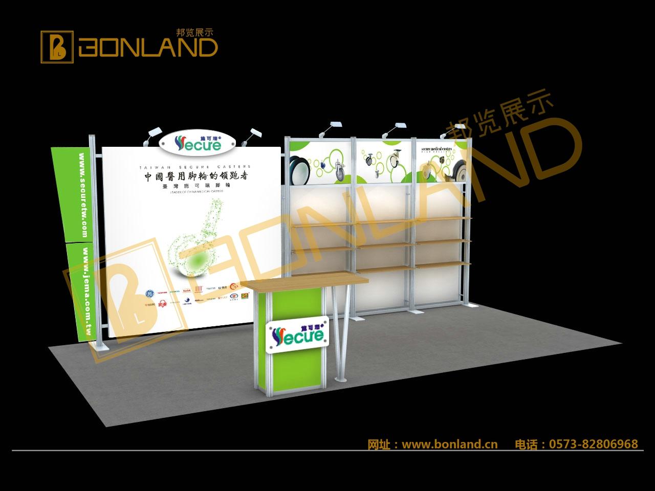 上海 便携展位 制作价格