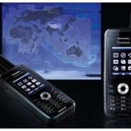 欧星Thuraya xT 卫星电话图片