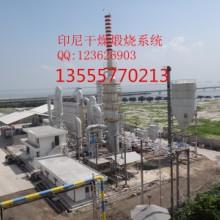 供应氯化铝干燥