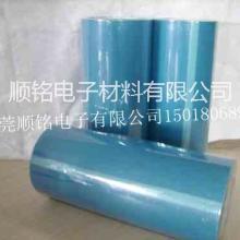 供应包装薄膜/东莞大量销售PET聚脂薄膜/包装材料