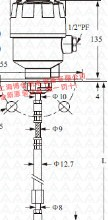 供应用于物位测量的SE120BGMA0250料位计