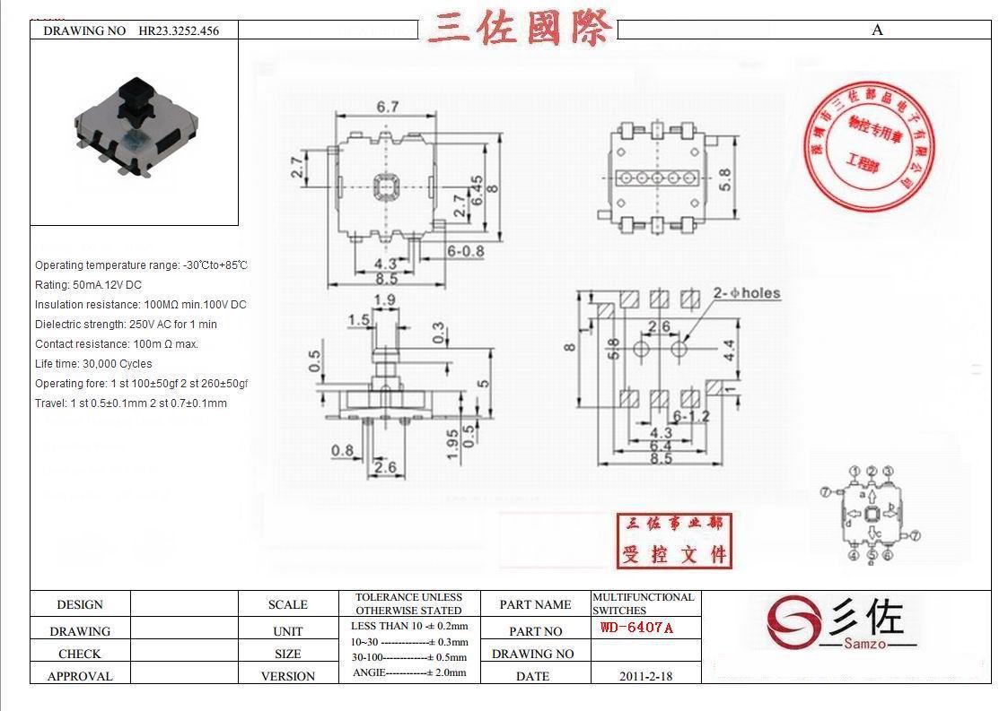 厂家直销高品质6.7*8.0旋转式波段开关量大从优