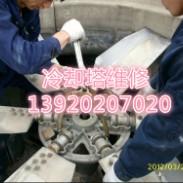 天津冷却塔风机叶片图片