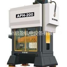 供应用于自动化生产的APH系列龙门高速精密四导柱冲床批发
