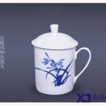 供应陶瓷礼品杯
