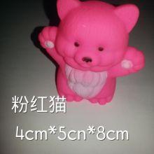 供应洗澡玩具搪胶动物系列粉红猫   广东揭阳搪胶批发  价格优惠  质量保证图片