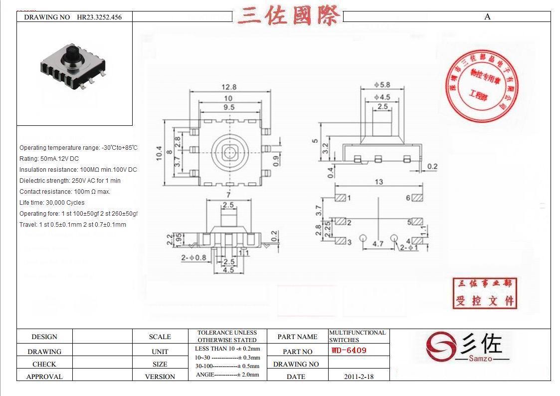 厂家直销高品质10.4*12.8旋转式波段开关量大从优