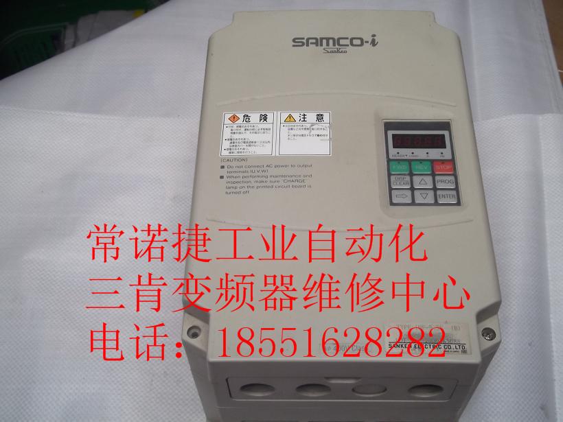 供应西门子伺服电机编码器故障维修