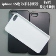 iphone6 4.7寸 优质PC磨砂手机硬壳图片