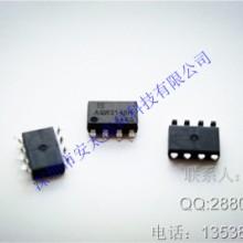 供应用于电子的供应AQW212A松下光电耦合器
