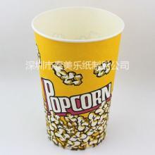 深圳纸杯 200毫升豆浆纸杯 咖啡杯 一次性广告杯