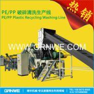 废旧薄膜破碎清洗造粒生产线,LDPE图片