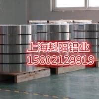 仙桃       1050铝板