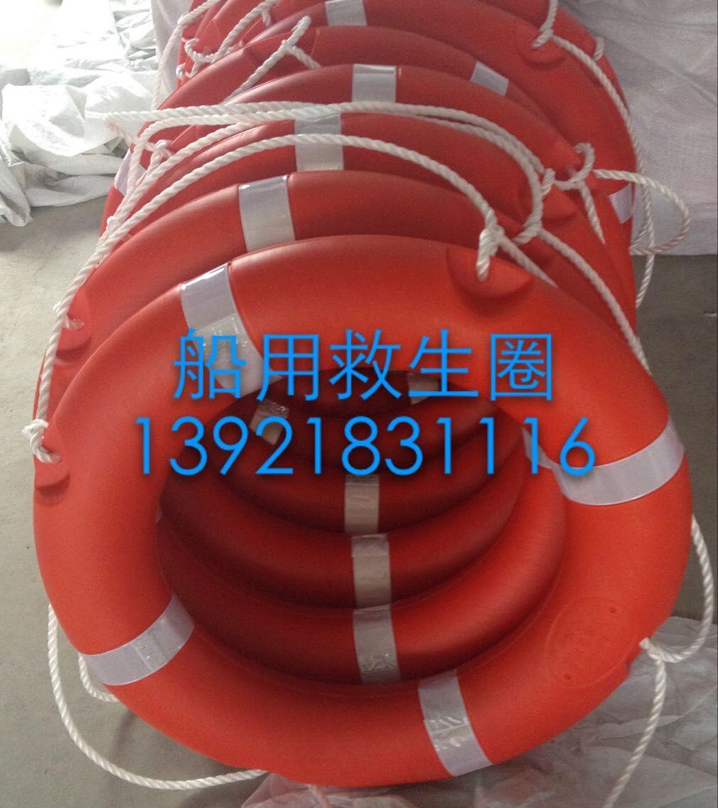 聚乙烯救生圈图片/聚乙烯救生圈样板图 (1)