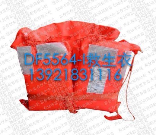 聚乙烯救生圈图片/聚乙烯救生圈样板图 (3)