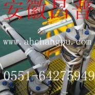 安徽昌普自限温电伴热带 伴热电缆图片
