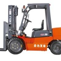 供应用于装载货物的合力H2000系列内燃叉车、深圳内燃叉车、2-3.5吨内燃叉车