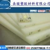 供应用于汽车家电部件的PVDF板 乳白色PVDF板材 进口PVDF板