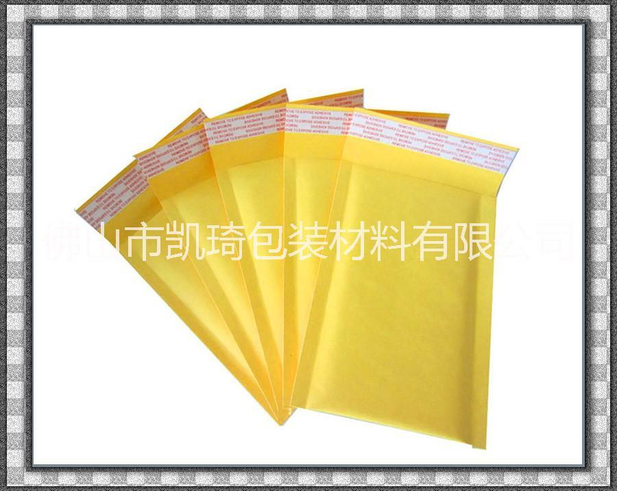 供应佛山牛皮纸气泡袋批发,广州牛皮纸气泡袋厂家,东莞牛皮纸气泡袋价格