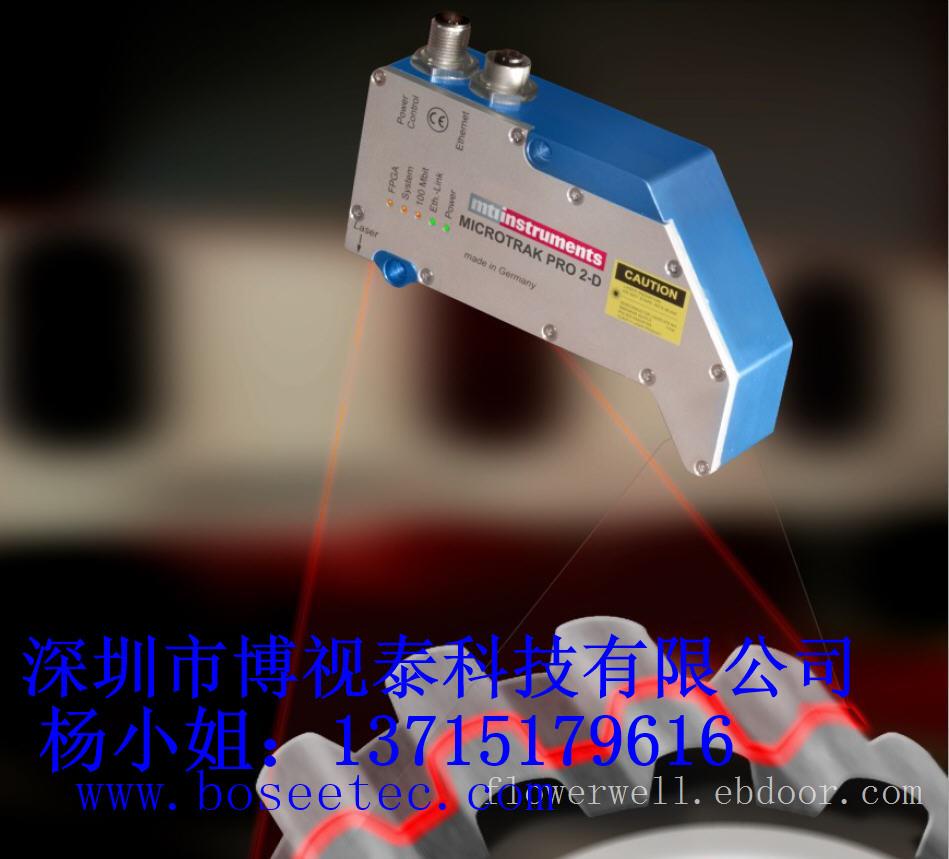 供应mti 2d激光位移感应器