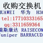 高价回收H3C5500交换机图片