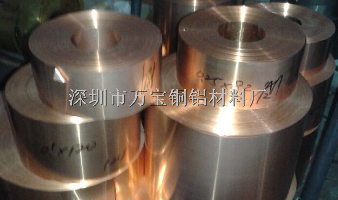 供应用于汽车端子的C5191精密磷青铜棒 磷青铜圆棒 质量保证