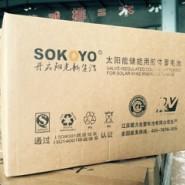 湖北十堰张湾区100安胶体蓄电池图片