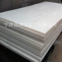 高品质高质量鸿宝聚乙烯板树脂衬板