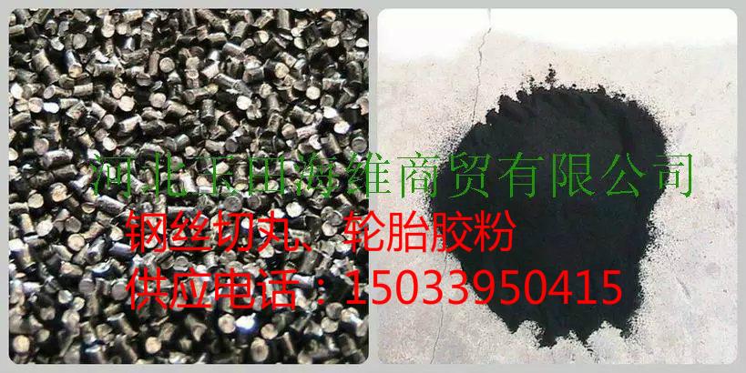 轮胎胶粉图片/轮胎胶粉样板图 (3)