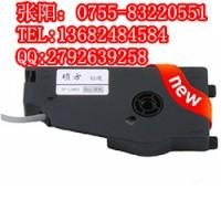 供应硕方标签纸TP-L062W(TP70,TP76专用贴纸)