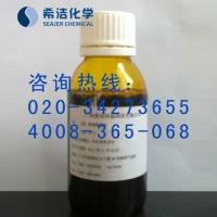供应高效除磷净水除磷剂 高效优质除磷