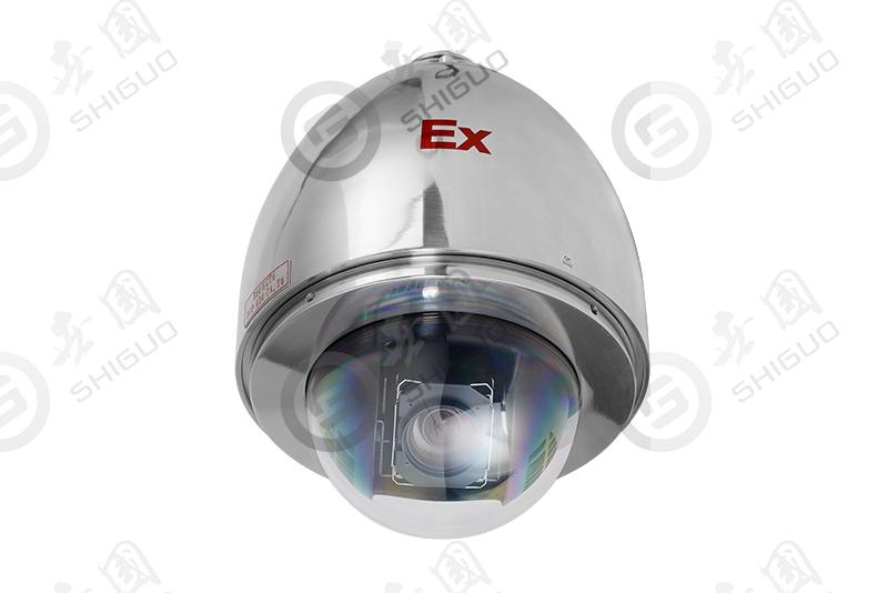防爆高速球摄像机图片|防爆高速球摄像机样板图|防爆