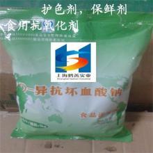 供应用于护色剂的D-异抗坏血酸钠 食品级图片