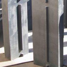 供应用于反击式破碎机的河南高铬合金板锤价格,河南高铬合金板锤价格多少,河南高铬合金板锤价格最优惠
