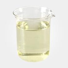 供应用于食用香精|制烟用香精|饮料香精的4-氧代异佛尔酮