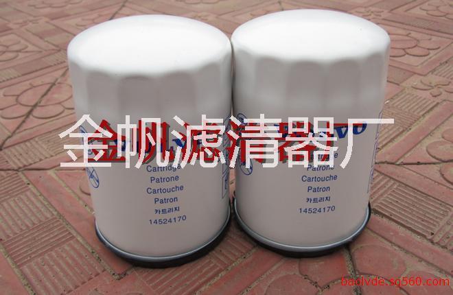 供应14524170沃尔沃泄油滤芯