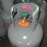 """供应用于气瓶监管的民用气瓶""""实名制"""",确保全生命周"""